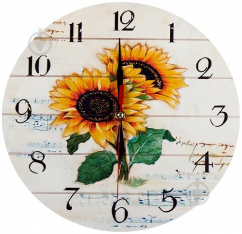 ᐉ Часы настенные Подсолнух QY82088B • Купить в Киеве d3f501cdc81d8