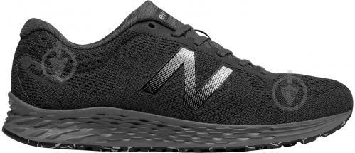 Кроссовки New Balance MARISRB1 р.9,5 темно-серый