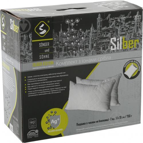 Набор подушек Silber 50x70 см с кантом 2 шт. Songer und Sohne - фото 4
