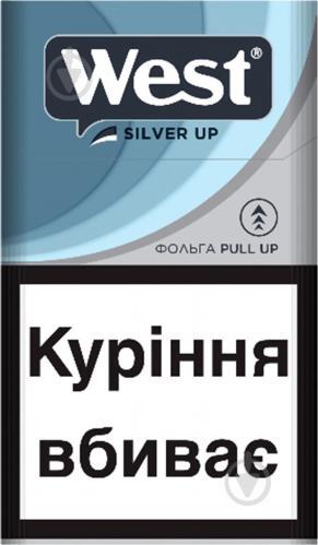 West silver сигареты купить купить relax электронная сигарета в спб