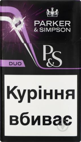 Ps сигареты где купить дешевые сигареты оптом в воронеже