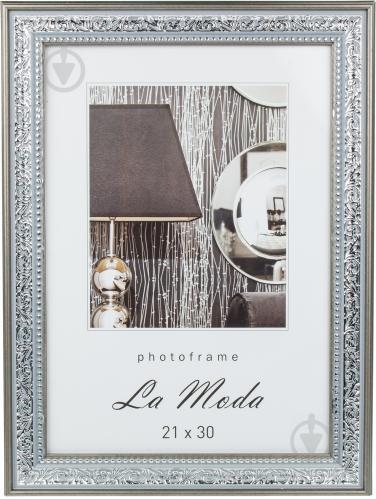 3e13ee316e2012 ᐉ Рамка для фото La Moda P3305 silver 21х30 см • Краща ціна в Києві ...