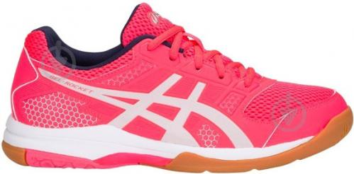 Кроссовки Asics GEL-ROCKET 8 B756Y-700 р. 6 кораллово-серый