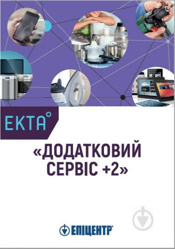 Cертифікат на додаткову гарантію 2 роки (ЕктаПГО+2.500) - фото 1