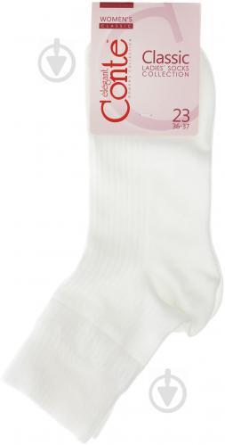 ᐉ Шкарпетки жіночі Conte Classic р. 23 білий 013 • Краща ціна в ... 932e3fcba9999