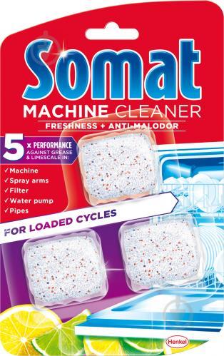 Засіб для ПММ Somat Machine Cleaner 3х20 г - фото 1