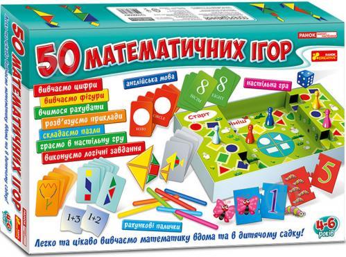 Большой набор математических игр Ranok Creative 12109058, 50 игр - фото 1