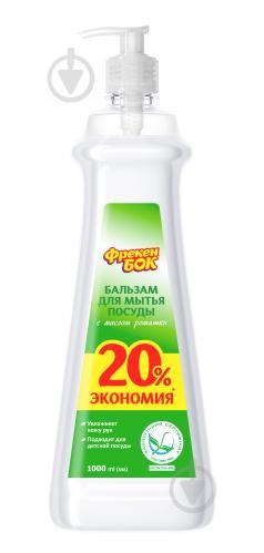 Средство для ручного мытья посуды Фрекен Бок с маслом ромашки 1л - фото 1