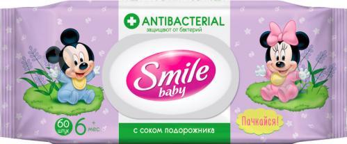 Детские влажные салфетки Smile антибактериальные 60 шт. - фото 1