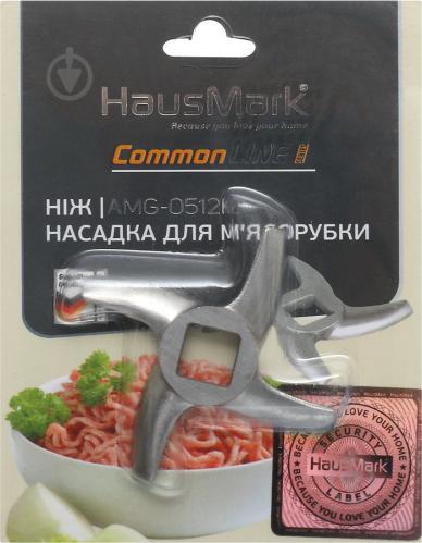 Насадка для мясорубки HausMark AMG-0512KF - фото 3
