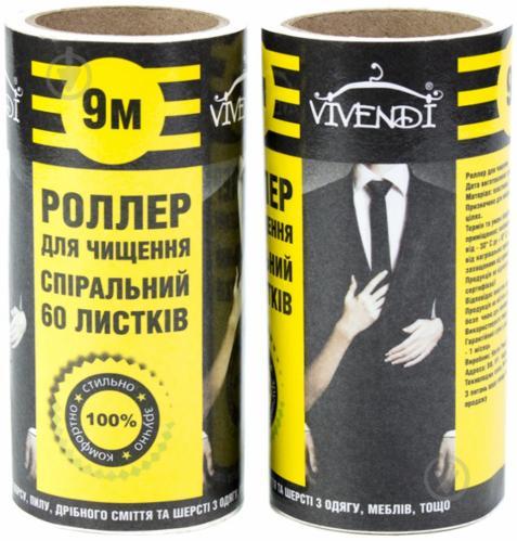 Vivendi 60 лист. 2 шт. - фото 1