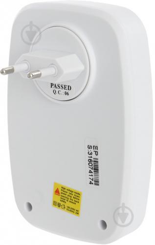 Звонок беспроводной HausMark белый с серебристым WSD-915-GY13 - фото 3