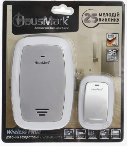 Звонок беспроводной HausMark белый с серебристым WSD-915-GY13 - фото 4
