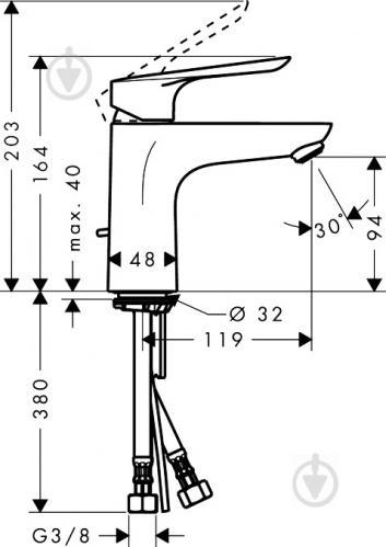 Змішувач для умивальника Hansgrohe Logis E 100 71161000 - фото 4