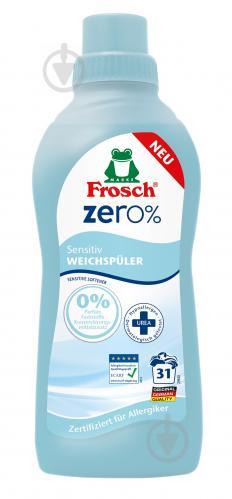 Кондиціонер для білизни Frosch ZERO Сенситив 0,75 л - фото 1