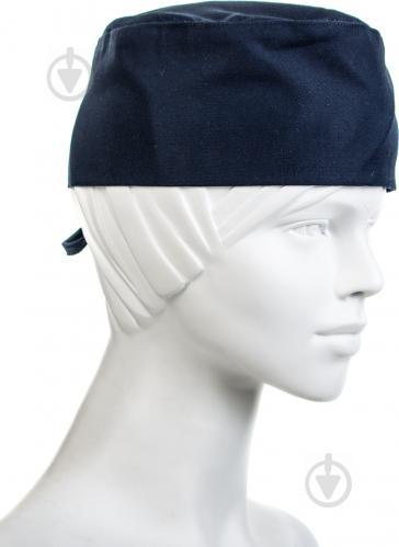 ᐉ Шапка универсальная синий • Купить в Киеве 5f699601e2b74