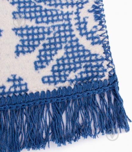 Плед Siena 150x200 см блакитний Arya - фото 4
