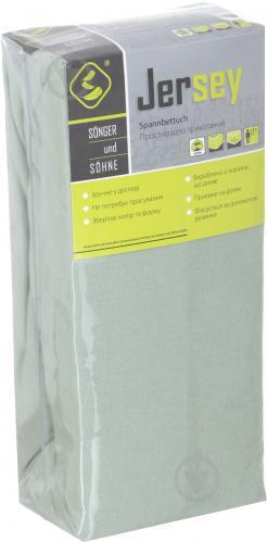 Простынь на резинке трикотажная 180x200 см светло-зеленый Songer und Sohne - фото 3