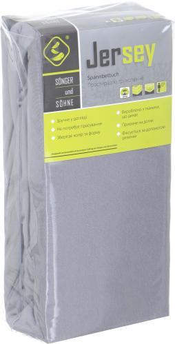 Простынь на резинке трикотажная 180x200 см серый Songer und Sohne - фото 3