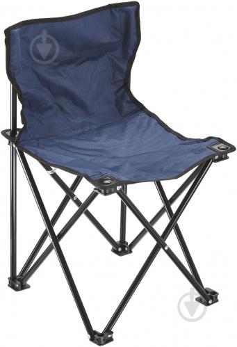 Стул раскладной SKIF Outdoor Standard dark blue - фото 1