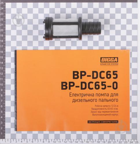 Насос для ДП BIGGA BP-65DC - фото 6