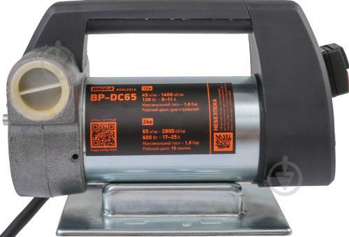 Насос для ДП BIGGA BP-65DC - фото 3