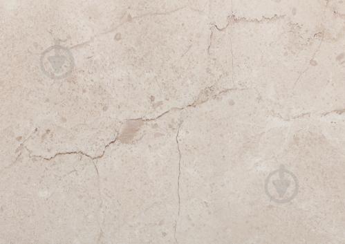 Плитка Cifre Атесса Марфіл брілло 60x60 (1,08 кв.м) - фото 2