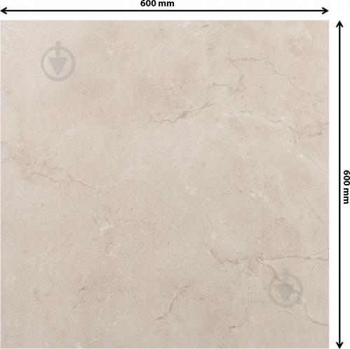 Плитка Cifre Атесса Марфіл брілло 60x60 (1,08 кв.м) - фото 4