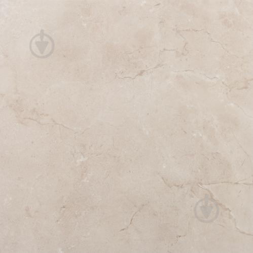 Плитка Cifre Атесса Марфіл брілло 60x60 (1,08 кв.м)