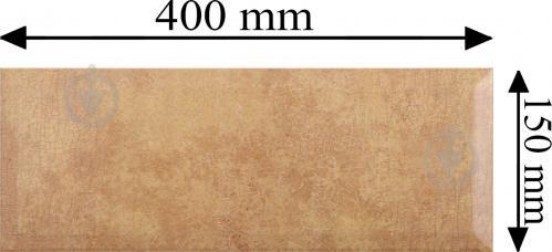 Плитка InterCerama Europe бежева темна 127 022 15x40 - фото 4