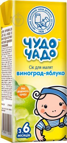 Сік Чудо-Чадо Виноград-яблуко 200 мл - фото 1