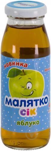Сок Малятко Яблоко 175 мл 4820123510523