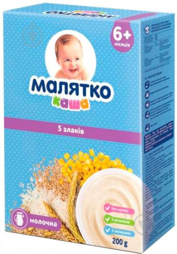 ᐉ Каша молочна Малятко 5 злаків 5414752104001 200 г • Краща ціна в ... a3cb4ee7a0be4