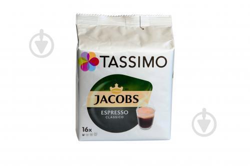 Кофе в капсулах Jacobs Тассимо Монарх Эспрессо Рит 118,4 г (Монарх Еспрессо Ріт 118,4г) - фото 3