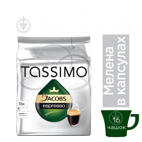 Кофе в капсулах Jacobs Тассимо Монарх Эспрессо Рит 118,4 г (Монарх Еспрессо Ріт 118,4г) - фото 1