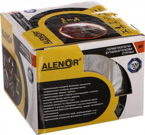 Стрічка герметизуюча Alenor BF бутилова 75 мм x 3 м - фото 2