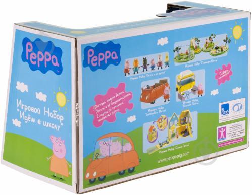 Набор Peppa Pig Идем в школу класс 5 фигурок 20827 - фото 2