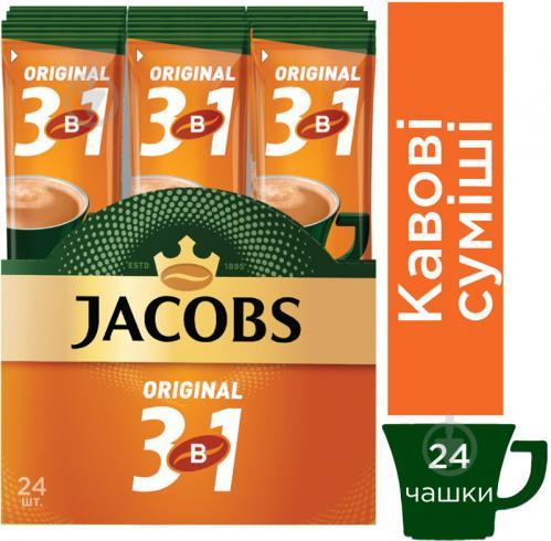 Кавовий напій Jacobs 3 в 1 Original 12 г