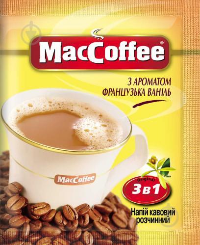 Кофейный напиток MacCoffee 3 в 1 Французская ваниль 18 г (8887290101882) 8887290101882 - фото 1