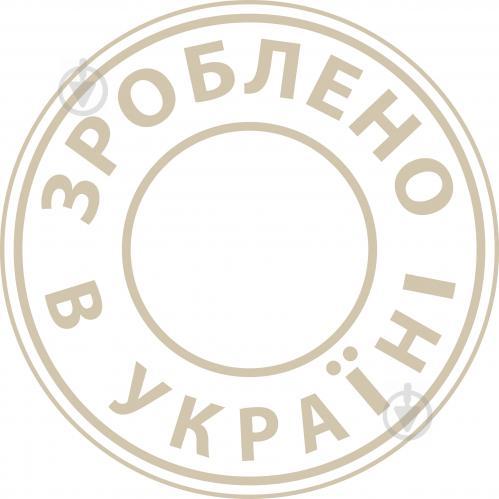 Кавовий напій Петровская Слобода Cappuccino 3 в 1 Карамель 12,5 г (8886300970227) (8886300970227) - фото 4