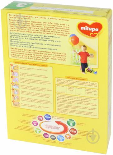 Суха молочна суміш Milupa 3 350 г 5900852025525 - фото 2