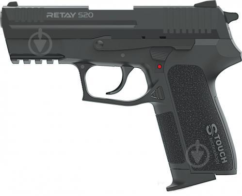 Оружие сигнально-шумовое Retay S20. black - фото 1
