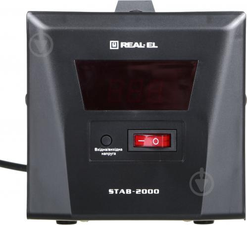 Стабілізатор напруги REAL-EL STAB-2000, black (REAL-EL) - фото 2