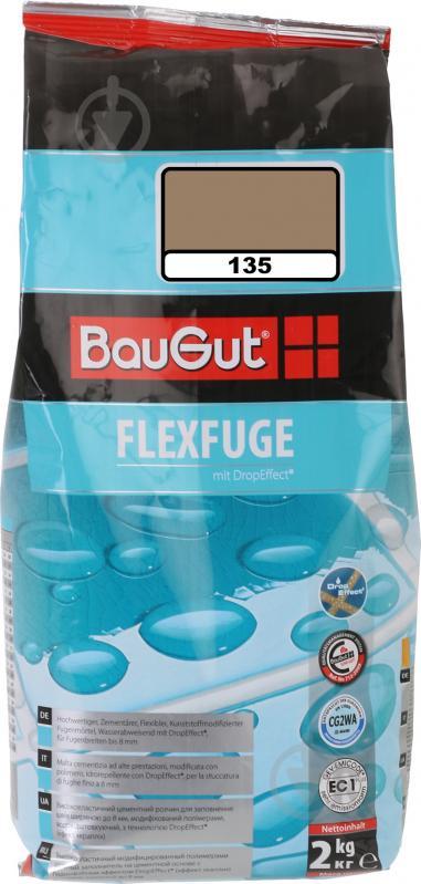 Фуга BauGut flexfuge 135 2 кг золотая пыль - фото 1