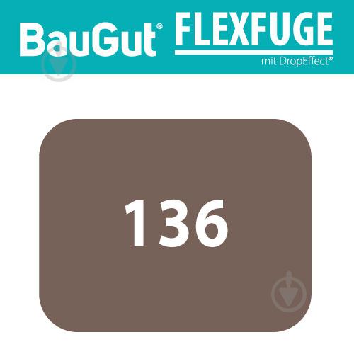 Фуга BauGut flexfuge 136 2 кг иловый - фото 2