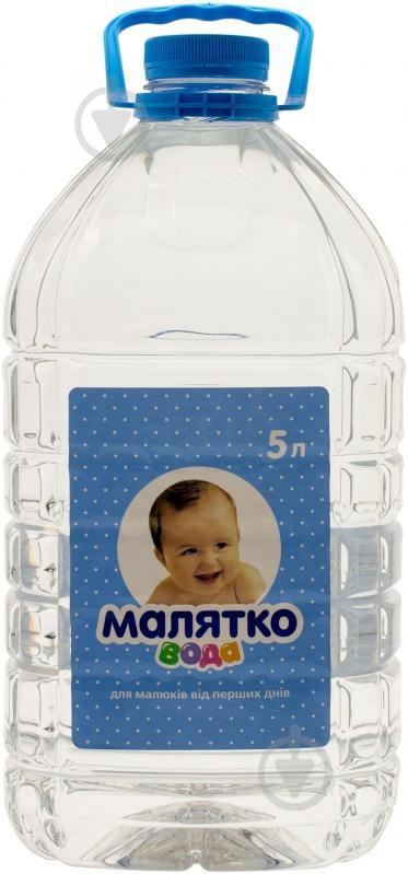 Вода питьевая Малятко 5,0 л 4820003310168 - фото 1