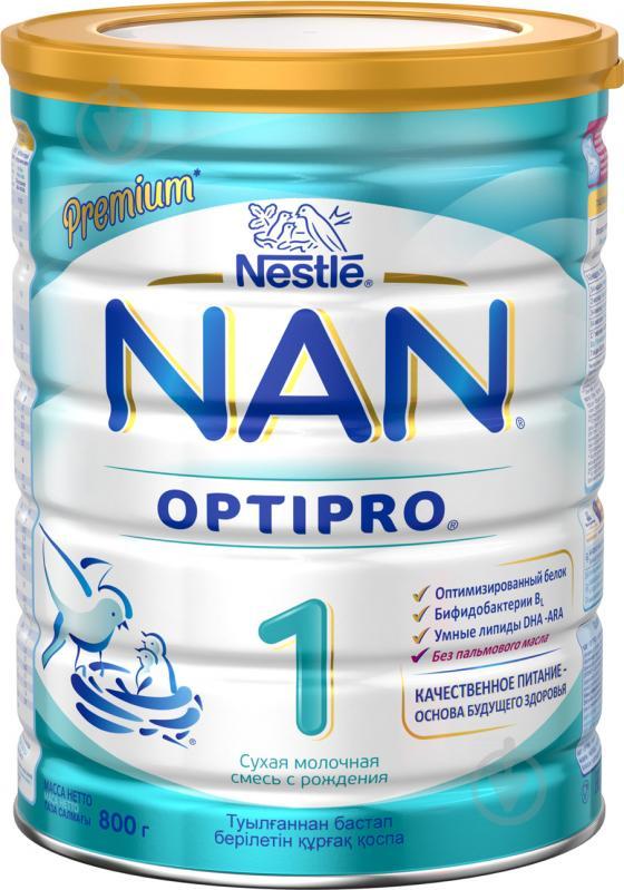Сухая молочная смесь NAN NAN 1 800 г 7613032405700 - фото 1
