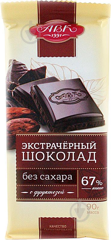 большеножки иркутск где можно купить экстачерный шоколад животных, одиноким славянам