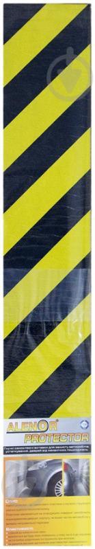 Демпферна стрічка 1000x150x10 мм жовто-чорна - фото 1