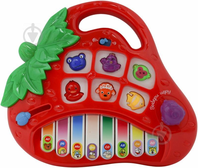 Пианино Mommy Love Клубничка 8806-1 - фото 1